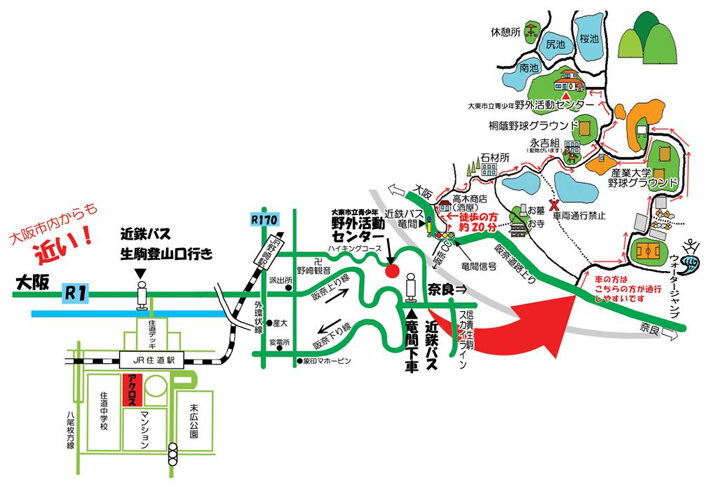 野活道路地図